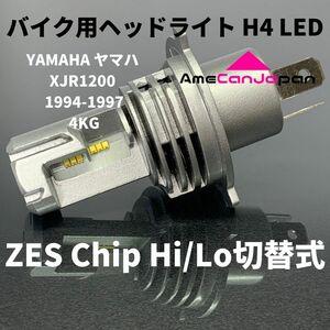 YAMAHA ヤマハ XJR1200 1994-1997 4KG LEDヘッドライト Hi/Lo バルブ バイク用 1灯 ホワイト 交換用
