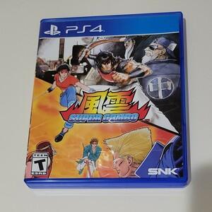 PS4 風雲スーパーコンボ 北米版