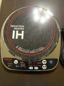 IH調理器