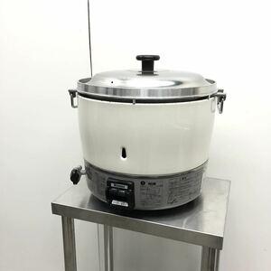 2017年製 リンナイ ガス炊飯器 RR-30S1 都市ガス 3升炊き 業務用炊飯器 動作良好