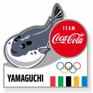 コカコーラ 東京オリンピック ピンバッジ 都道府県 山口県 ピンパッチ