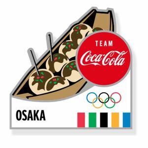 コカコーラ 東京オリンピック ピンバッジ 都道府県 大阪府