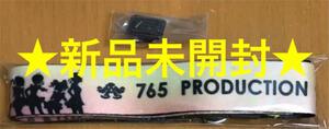送料無料 PS4 アイドルマスター ステラステージ ステラBOX 特典『765 プロネックストラップ+社章』STELLA STAGE iDOL MASTER 即決