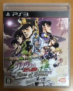 送料無料 PS3 ジョジョの奇妙な冒険 アイズ オブ ヘブン JOJO Eyes of Heaven ヘヴン ジョジョ アイズオブヘブン 即決 動作確認済 匿名配送