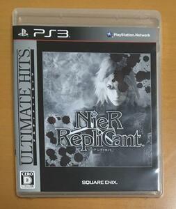 送料無料 PS3 ニーアレプリカント NieR RepliCant アルティメットヒッツ ULTIMATE HITS 説明書付き 即決 動作確認済 匿名配送