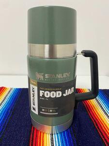 スタンレー stanley 真空断熱フードジャー マスターシリーズ