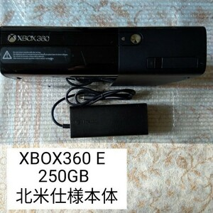 XBOX360E 北米本体 マイクロソフト ゲーム機
