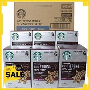新品スターバックス オリガミドリップコーヒー カフェベロナ 6個8L60