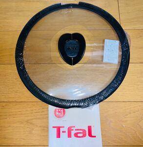 ティファール T-fal 蓋 バタフライガラス ふた 26センチ