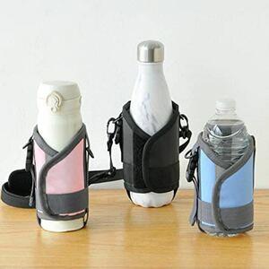 水筒カバー ペットボトルホルダー ショルダー 保冷 保温 350ml/500ml/800ml サイズ対応(Mサイズ,Black)