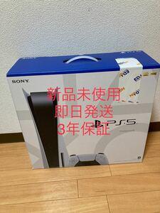 新品未使用品 PS5 PlayStation 5 CFI-1000A01
