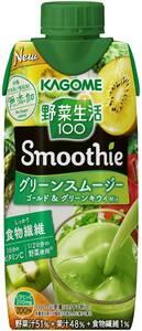 ▽ 送料無料 カゴメ 野菜生活100 Smoothie グリーンスムージー ゴールド & グリーンキウイ Mix 330ml × 12本