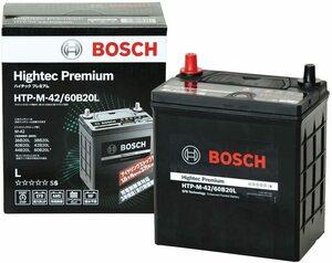 ▽ 送料無料 BOSCH (ボッシュ) ハイテックプレミアム 国産車 アイドリングストップ車/充電制御車/標準車 バッテリー HTP-M-42/60B20L
