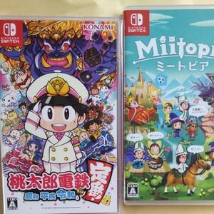 桃太郎電鉄 ~昭和 平成 令和も定番!~ + ミートピア miitopia Switch ソフト セット
