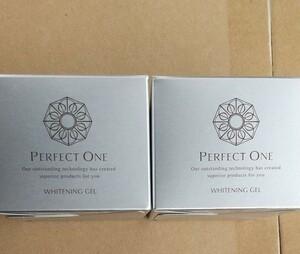 パーフェクトワン 薬用ホワイトニングジェル 75g 2個セット 新日本製薬