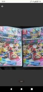 マリオカート8デラックス Nintendo Switch ソフト 2個セット