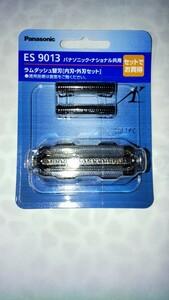 パナソニック 替刃 Panasonic es9016