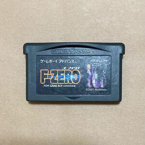 エフゼロ GBA ゲームボーイアドバンス