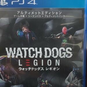PS4 ウォッチドッグス レギオン アルティメットエディション