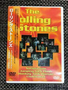 DVD★ The Rolling Stones ローリング・ストーンズ☆MusicClips1964-1983★送料無料