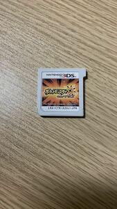 ポケットモンスターウルトラサン 3DS ポケモン 3DSソフト