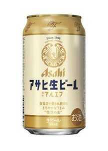 説明文必須 アサヒ生ビール ミニストップ クーポン 引換券 無料 ビール引換 マルエフ 、