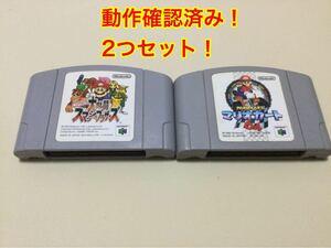 NINTENDO64 大乱闘スマッシュブラザーズ マリオカート64 2つセット!