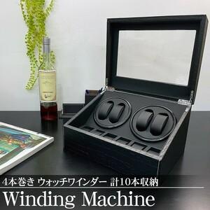 產品詳細資料,日本Yahoo代標 日本代購 日本批發-ibuy99 ワインディングマシーン ウォッチワインダー 4本巻き 10本収納 自動巻き時計 静音 腕時計 イン…