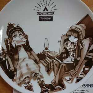 ゆるキャン△なでしこ&リン(二次元)(21センチ・ごはんプレート)1枚