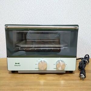 【BRUNO】ダブルヒータートースター