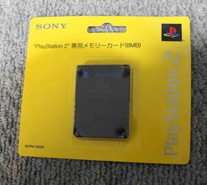 プレステ2 専用メモリーロード(8MB) 新品未開封 送料無料