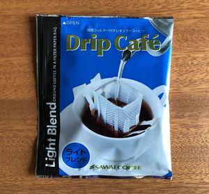 澤井珈琲 ドリップバッグコーヒー 60袋 ライトブレンド
