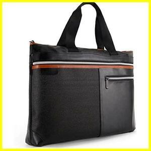 新品耐火バッグ 金庫耐火防水バッグ 家庭用 貴重書類保管ケース 大容量 手提げ 耐火収納袋R6C4