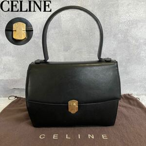 CELINE オールドセリーヌ ハンドバッグ トート ゴールド金具 ターンロック ロゴ刻印 レザー 本革 ブラック 黒 ビンテージ ヴィンテージ