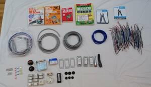 第二種電気工事士 筆記試験 技能試験 ホーザン HOZAN DK-51 2021-2022