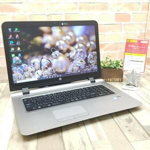 ★2015年モデル・美品★高性能第6世代i5(ターボ)搭載/HDD500GB/メモリ4GB/無線Wi-Fi/Webカメラ/最新Office/Win10/HP ProBook 470 G3(C9706)