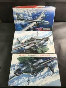 9# P/1683 フジミ 1/144 ボーイングF-13A/中島二式陸偵 / B-29 スーパーフォートレス  3点セット 中身未開封 定形外510/80サイズ