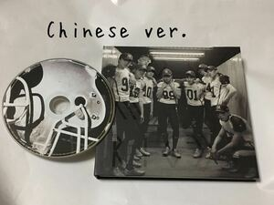 EXO CD 2集 リパケ REPACKAGE ☆LOVE ME RIGHT☆ 14曲 Chinese中国語ver. 韓国盤
