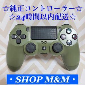 【24H以内配送】PS4 プレステ4 純正 コントローラー DUALSHOCK4