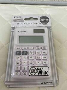 Canon 8桁電卓 LS-80TU-WH SOB PURE WHITE
