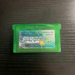 GBA ポケットモンスター エメラルド