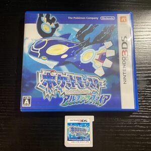 3DSソフト ポケットモンスター アルファサファイア