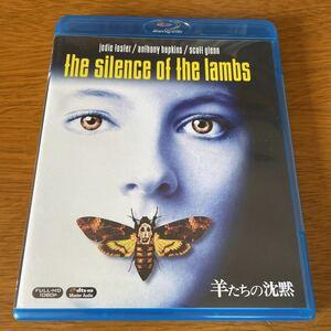 中古Blu-ray 「羊たちの沈黙 」