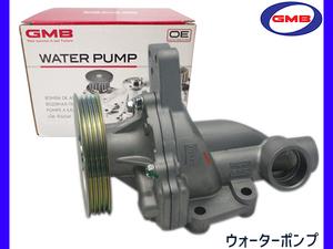 アルトラパン HE21S ウォーターポンプ ターボ H14/01~ GMB 国内メーカー 車検 交換
