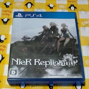 ニーアレプリカント PS4 送料無料