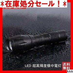 在庫処分セール! 懐中電灯 フラッシュライト ハンディライト ミニ SOS点滅 LEDハン 小型 充電式 最強 強力 led 92