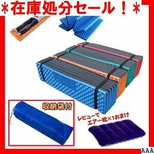 在庫処分セール! レジャーマット マット 寝袋 シュラフマット ヨガ トレッキ ト 厚手 レジャーシート 約20mm 厚い 151
