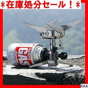 在庫処分セール! イワタニ bousai_d19 ジュニアバーナー キャンプ ジュ バーナー カセットガス Iwatani 47