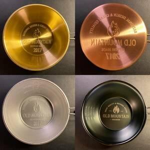【新品未使用】OLD MOUNTAIN シェラカップ「金・銀・銅・黒」4色セット