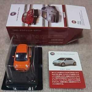 京商 1/64 フィアット 2 フィアット 500 橙 FIAT 500 オレンジ 2007 第79弾